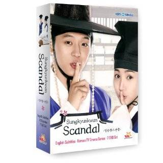SECRET GARDEN KOREAN DRAMA 8 DVDs w/English Subtitles