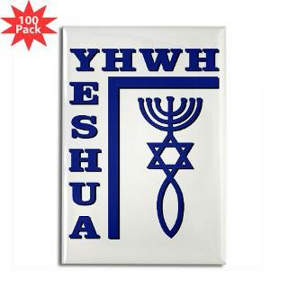 YHWH Yeshua! : Nothing, but Ruach! Messianic T shirts & Gifts