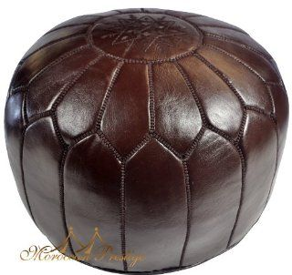 Chocolate Brown Leather Pouf: Home & Kitchen