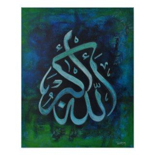 BIG 16X20 ALLAH U AKBAR   Islamic Art Poster!!