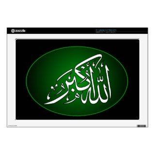 Allahu Akbar Islamic calligraphy Laptop Decal