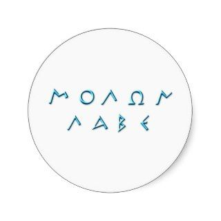Molon Labe   Light Blue Greek Text Round Sticker