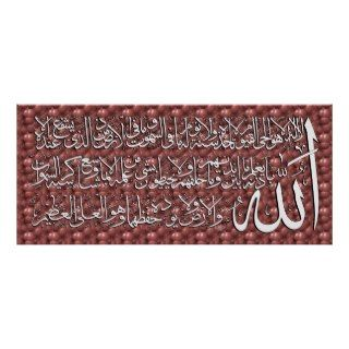 this is the verse of holy quran it means allah there is no god except