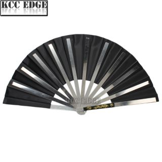 "Black White Dragon Yin Yang Kung Fu Fan Chinese Tai Chi Weapon Steel Slat 13"" L"