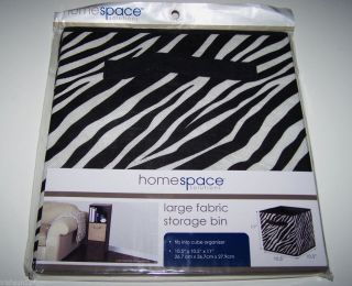 Zebra Print Large Fabric Folding Storage Bin Box For Cube Organizer 10 5 X  10 5
