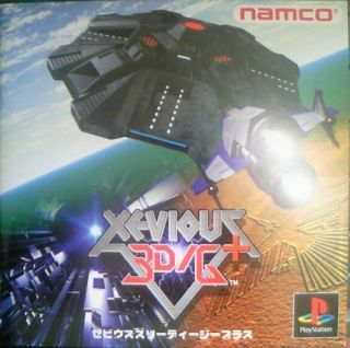 Xevious 3D G PlayStation Game Software