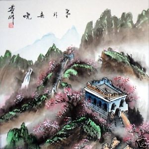 Oriental Asian Art Chinese Painting Landscape Scenery