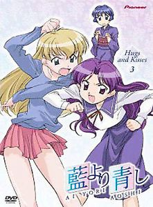 AI Yori Aoshi Vol 3 Hugs and Kisses Anime DVD Pioneer 2003 013023194090