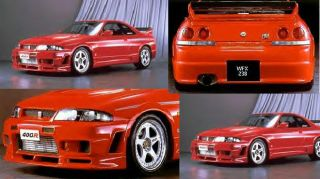 Nissan Skyline R32 r33 R34 Workshop Manual on CD