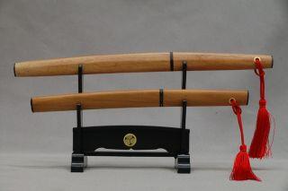 "Japanese Letter Opener 33 ""Sword Katana Samurai Ninja "" Shirasaya Double Set"