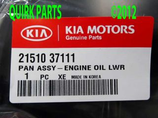 2005 06 07 08 09 2010 Kia Sportage Lower Engine Oil Pan Assembly Genuine New