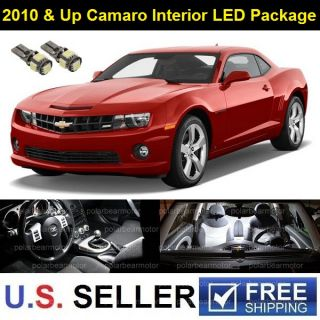 2010 2013 Camaro Base RS SS Interior LED 56 SMD Lights Package Deal 4pcs White