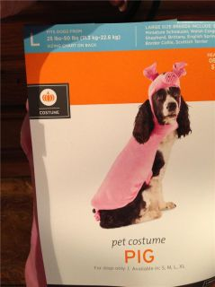 Pet Dog Pink Pig Piggy Costume Sizes Medium or Large Costume New