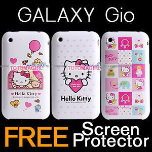 Samsung Galaxy Gio S5660 Jelly Case Cute Cover