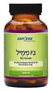 Supherb Bio Female A Special Probiotic Formula to Enhance Women's Health