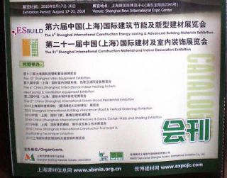 China Construction Energy Expo Supplier Directory List
