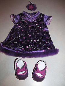 """American Girl 15"""" Bitty Baby Doll Pretty Plum Dress Outfit Clothes and Shoes"""