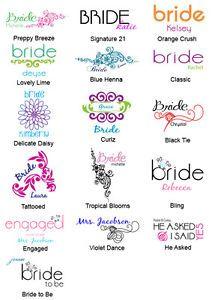 Bride or Bridesmaid T Shirt Wedding Bachelorette Supplies Bridal Shower Party