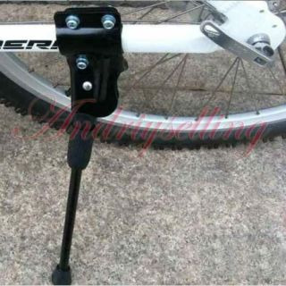 MTB Road Mountain Bike Bicycle Replacement Spare Alloy Side Kickstand Kick Stand