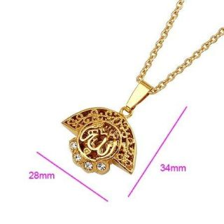 18K 750 Gold Filled Arabic Allah Islamic Quran Koran Pendant Free Chain K95