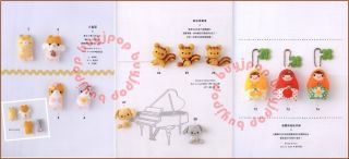 Japanese Craft Pattern Book Felt Animal Doll 100 Lucky Motif Chinese Version