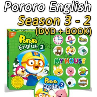 Pororo DVD Korean: TV, Movie & Character Toys