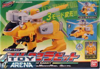 Power Ranger Gokaiger Tokumei Sentai Go Busters Buster Machine RH 03 Rabbit