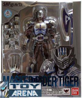 S.H. Figuarts Kamen Rider V3