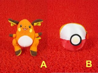 "New Pokemon Pokeball 4"" 026 Raichu Plush Doll"