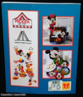 Mickey Unlimited The Official Plastic Canvas Needlepoint Book 27 Disney Designs