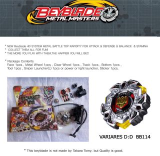 Beyblade Metal Fusion 4D Top Set Rapidity Variares D D BB114 New