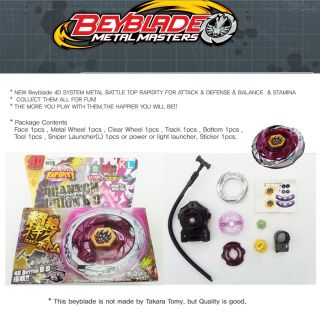 Beyblade Metal Fusion 4D Blitz Unicorno Phantom Orion Death Quetzalcoatl New