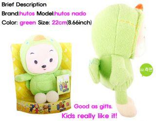 Hutos Nado Rag Dolls Green Plush Toy Cushion Character Kid Child Figure Children