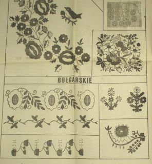 Book European Folk Embroidery Pattern Poland Greek Norway Ukrainian Italy Ethnic