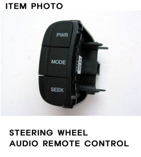 Steering Wheel Audio Remote Control 1P for 06 07 08 09 10 Chevy Aveo 5D Barina
