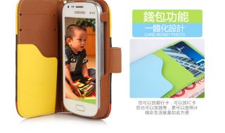 New Samsung Galaxy s Duos S7562 Painting Series Leather Wallet Case Cover