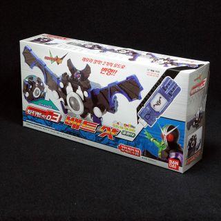 Bandai Masked Kamen Rider w Double Memory Gadget Series 03 Bat Shot MISB