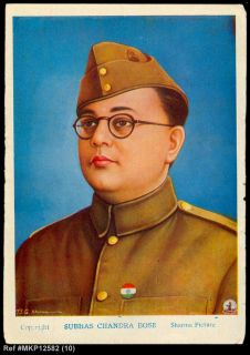 India Subhash Chandra Bose Vintage Multicolored Copyright Print