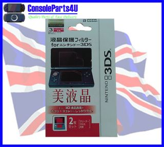 Nintendo 3DS Screen Protection Films Hori Ukps