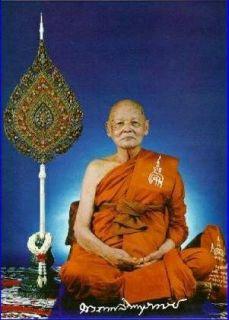 RARE Thai Amulet