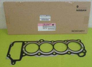 Nissan March AK12 Head Gasket 11044 AX00B Japanese Spare Parts Direct to You JDM