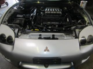 Awesome Mitsubishi 3000Gt Engine Diagram On Popscreen Wiring Cloud Oideiuggs Outletorg