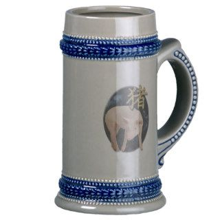 Year of the Pig Chinese Zodiac Stein Mug
