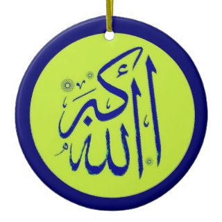 Allahu Akbar green islamic ornament