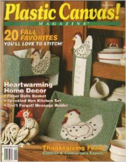 Plastic Canvas Magazine Number 16 September October: Janet Tipton: Books