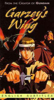 Garzey's Wing [VHS]: Vincent Bagnall, Roxanne Beck, Tim Breese, Ben Coates, David Fuhrer, Michael Goldwasser, Amanda Goodman, Keith Howard, John Knox, Lee Moore, Rik Nagel, Peter Patrikios, Yoshiyuki Tomino, Hiroshi Hasegawa, Hiroshi Ishikawa, K�ichi H