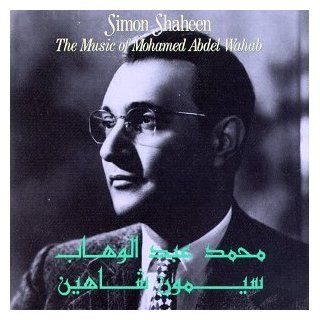 Music of Mohamed Abdel Wahab: Music