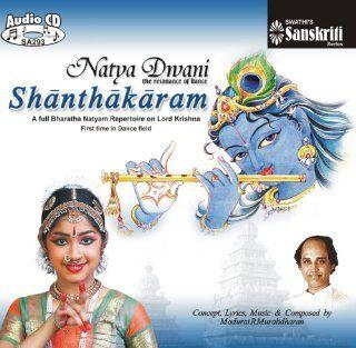Natya Dwani Shanthakaram Madurai R.Muralidharan Bharatanatyam Songs on Lord Krishna: Music