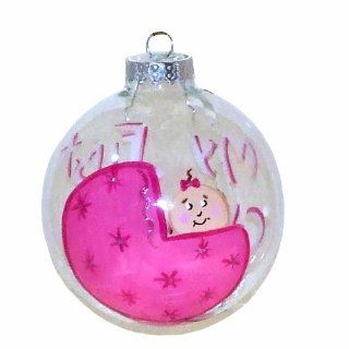 ArtisanStreet's Baby's First Christmas Ornament   for Girls or Boys: Baby