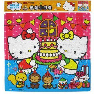 100 Piece Happy Birthday Hello Kitty Puzzle Game Toys & Games